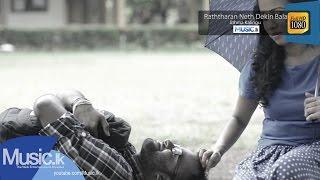Raththaran Neth Dekin Bala - Jithma Kalingu