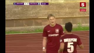 1:1 - Кирилл Вергейчик. Динамо (Брест) - Витебск (12/05/2018. Высшая лига, 7 тур)