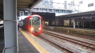 ETR雪月花が糸魚川駅を発車