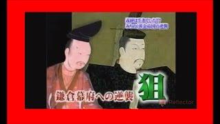 フビライ・ハン 第48話