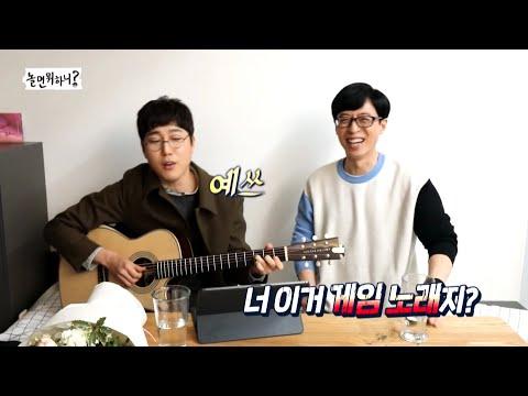 [놀면뭐하니? 선공개] 장범준, ⭐방구석 콘서트⭐ 합류 결정 기념 미공개곡🔊 대방출!!