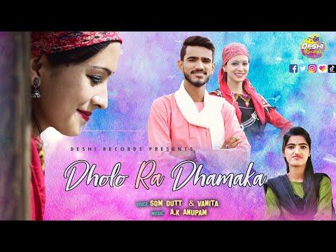 Dholo Ra Dhmaka || New Himachali Song || Som Dutt || Vanita || Deshi Records