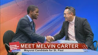 HMONG AMERICAN WEEKLY:  Chonburi Lee sits down with Melvin Carter, St. Paul mayoral candidate.