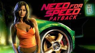 24 URODZINY w Need for Speed Payback - NISSAN 350Z RACHEL - ZAGINIONE AUTA
