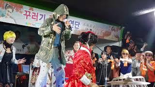 💗버드리💗 춘삼이 회원신청곡공연 (tears) 완전음치 ㅋㅋ 사천농업한마당축제2017