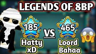 8 Ball Pool - Hatty xD vs Lord Bahaa | Level 500 | Legend of 8BP | Insane Trickshots