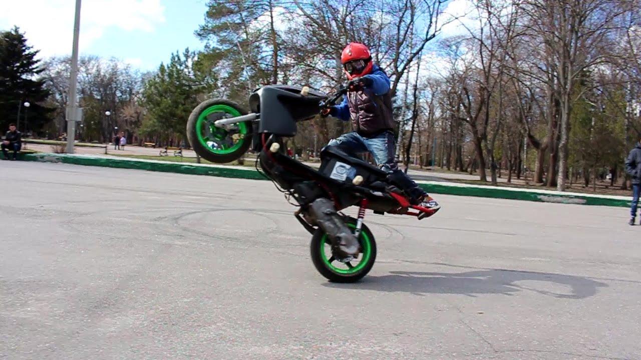 Yamaha Aerox Stunt Bronilob Mbk Nitro