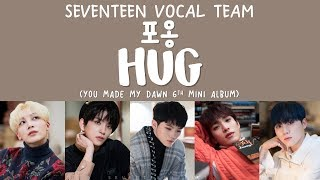 Hug Seventeen