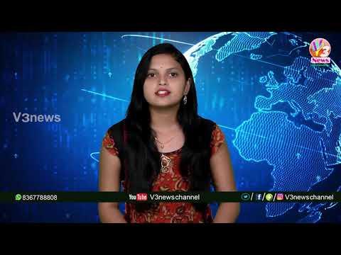 1 PM Bulletin 16-09-2019 || News Bulletin || V3 News Channel