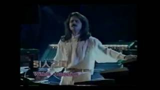 Yanni- Within Attraction - Live at the Forbidden City  - Tribute Unreleased Version- 1997