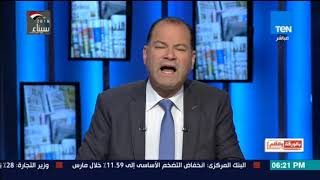 بشار الجعفري يصغع مندوبة أمريكا أمام مجلس الأمن: لم تجدو فى العراق أسلحة دمار شامل ولا حتى كوكاكولا
