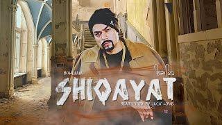 Shiqayat - Bohemia   New 2017 Rap beat   bohemia type beat instrumental
