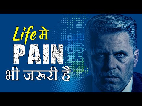 Pain Is Your Friend NOT Your Enemy | Motivational Video | Shayari | Quotes | In Hindi (for Students)