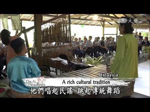 20170811 A cultural tour in Malaysia