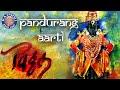 Jai Dev Jai Dev Jai Pandurang Pandurang Aarti With Lyrics Sanjeevani Bhelande Devotional mp3