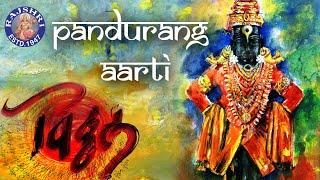 Jai Dev Jai Dev Jai Pandurang - Pandurang Aarti With Lyrics - Sanjeevani Bhelande - Devotional