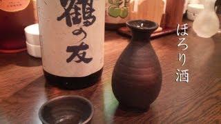 宮史郎 - ほろり酒