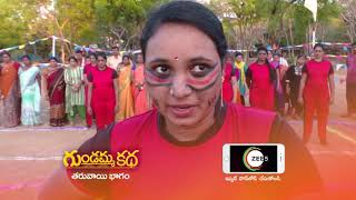 Gundamma Katha | Premiere Episode 817 Preview - April 05 2021 | Before ZEE Telugu