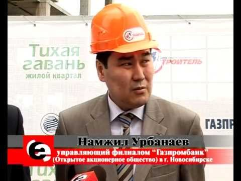 Выгодные проценты по вкладам на 3 месяца в Газпромбанке в