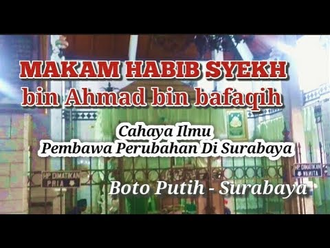 makam-habib-syekh-bin-ahmad-bafaqih-surabaya