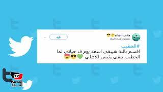 المصري تريند|#الخطيب:«أفضل من لعب وأدار الرياضة في مصر»