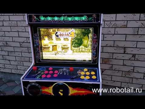 Детский игровой автомат