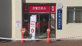대구서 하루 새 확진자 3명 사망…최종 확인 시 16명 / 연합뉴스TV (YonhapnewsTV)