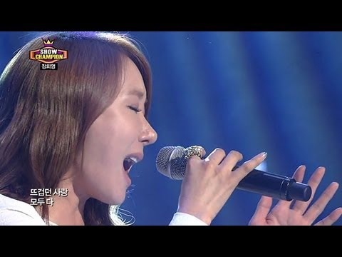 Jang Hee-young - You can't do that..., 장희영 - 너 정말 못됐구나, Show champion 20130213