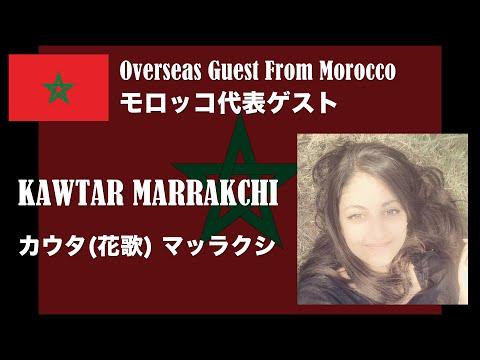 HAF2016 - Representative Artist from MANGA EXPO TANGER, Morocco.