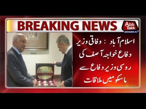 Defence Minister Khawaja Asif meets Russian Defence Minister in Moscow