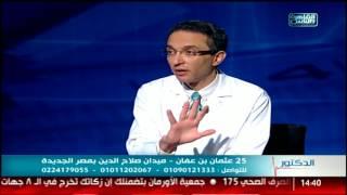القاهرة والناس | التدخل المناسب لعلاج مشاكل المياه البيضاء مع دكتور محمد لاشين فى الدكتور