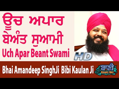 Live-Now-Bhai-Amandeep-Singh-Ji-Bibi-Kaulan-Ji-From-Surat-Gujarat-22-Jun-2019-Morning