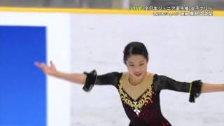 Yuhana Yokoi All Japan Junior figure skating Championship FS Bronze...