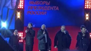 Смотреть видео Хор Турецкого(Митинг-концерт Россия-Севастополь-Крым) онлайн