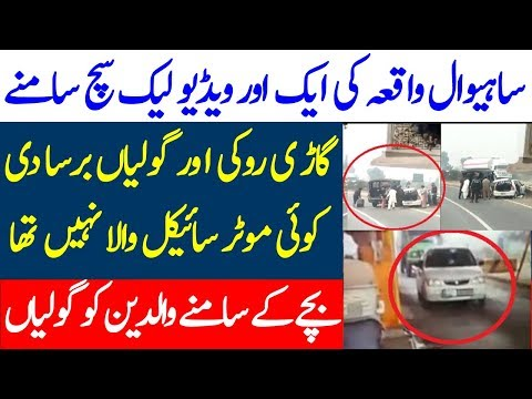 Police Kay Zulm Ki Asli Kahani | Usman Buzdar | Limelight Studio