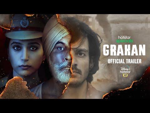Hotstar Specials | Grahan Official Trailer | Pawan Malhotra, Wamiqa Gabbi | Ranjan Chandel | June 24