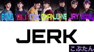 iKON JERK Japanese Ver. 【日本語字幕】歌詞