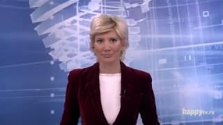 WEB vesti 3 - TV Happy - (23.05.2019)
