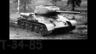 РАССКАЗЫ ПРО ВТОРУЮ МИРОВУЮ ВОЙНУ-Т-34-85