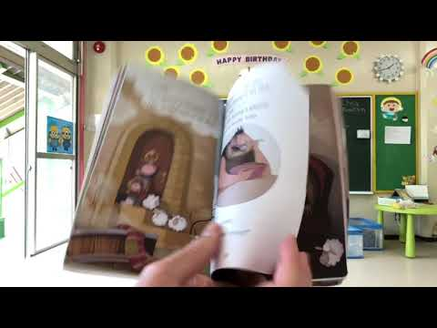 年長 Birthday Book `The Stinky Giant`