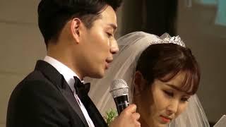 김도경&이보영 웨딩2018 04 21 한국교총컨…