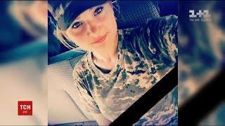 У зоні АТО загинула 23-річна медсестра