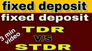 what Is TDR and stdr in fixed deposit ! TDR vs stdr! mod type