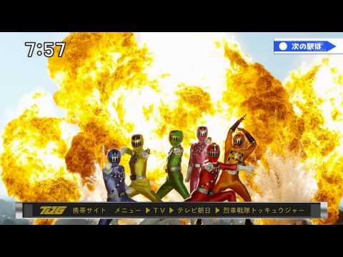 烈車戦隊トッキュウジャー 終着駅 予告 Ressha Sentai ToQger Ep Final Preview (HD)