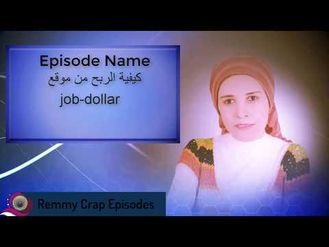job dollar-كيفية الربح من موقع