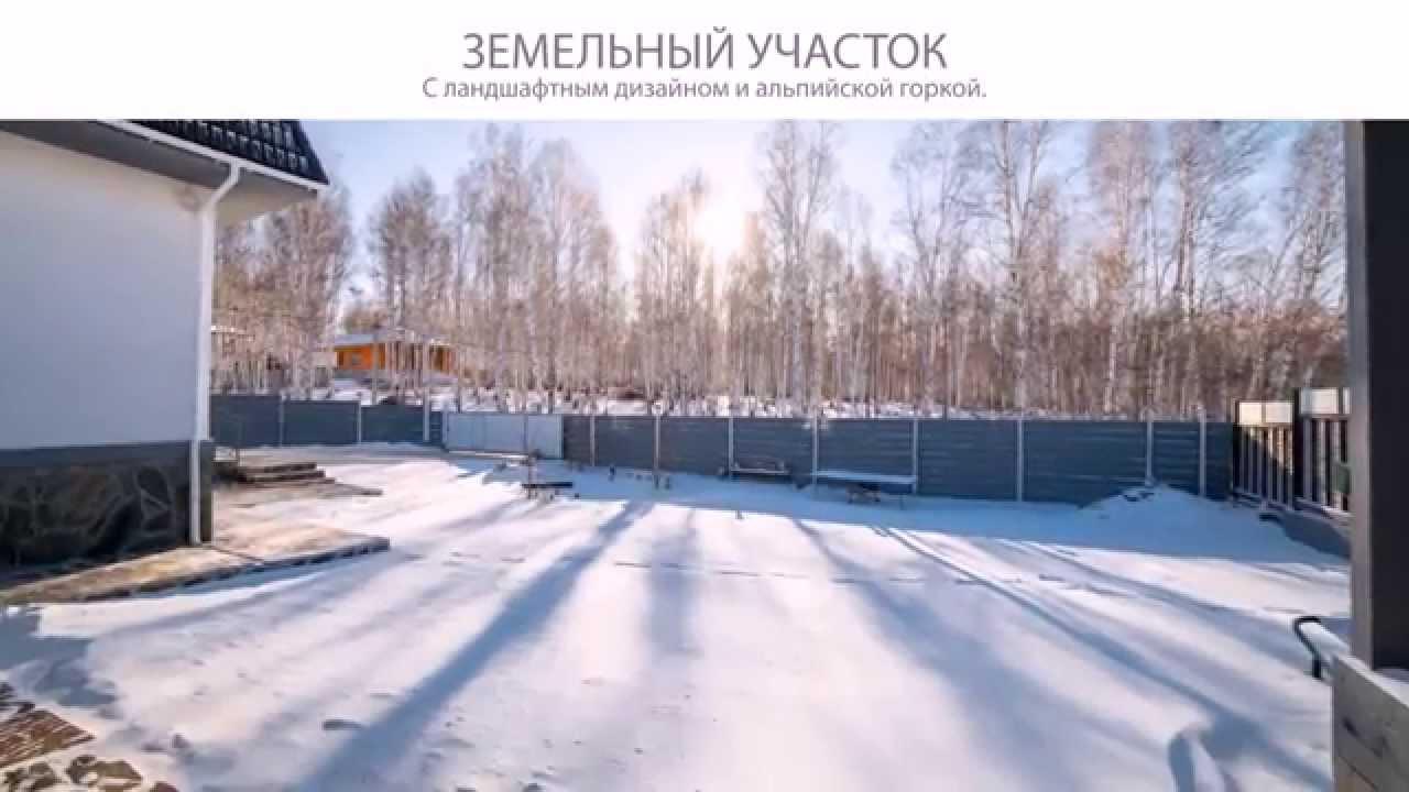 Самогонный аппарат купить в иркутске. Самогонный аппарат купить в .