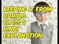 Keeping it from Harold Summary Explanation Hindi Class 9