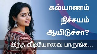 Beauty Tips for Bridal Before Marriage - Tamil Beauty Tips