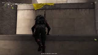 DIVISION2 ディビジョン2 ダウンタウン・ウェスト右下の収集アイテム     Collection items in the lower right of Downtown West