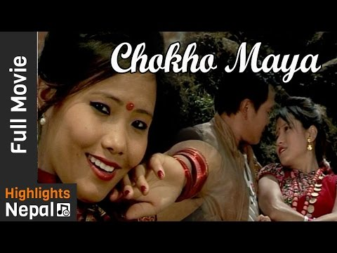 Chokho Maya - New Nepali Gurung Full Movie 2017 Ft. Anuta Gurung, Som Gurung, Jasu Gurung